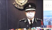 鄧炳強說警隊表演中式步操是對國家致敬