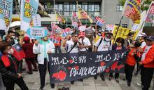 不滿萊豬進口 消基會率百民眾政院南部中心抗議