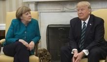 川普在位4年 美歐聯盟關係陷入垂危