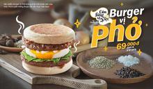 越南河粉口味漢堡驚現速食店!網友瘋問:好吃嗎?