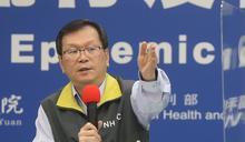 台灣增4例新冠肺炎境外移入 1印尼移工、另3人來自美國