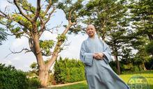 日本「庭野和平獎」今線上頒獎 釋昭慧獲獎:鼓勵長期屈居弱勢的宗教女性