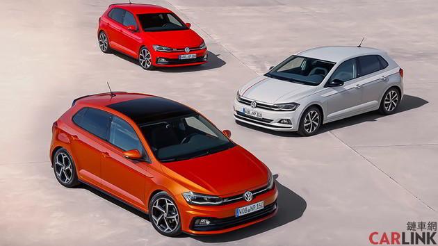 全新大改款VW POLO正式登場,更大、更科技也更有樂趣!