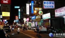 台中潭雅神第一座 大雅學府商圈核准設立