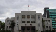 立法院議場降半旗 (圖)