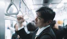 日本不再高工時? 政府研議週休三日,提高勞工生產力