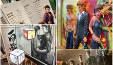 牛佬友情歲月古惑仔漫畫主題冰室開張 浮雕像+牆畫+龍頭寶座打卡