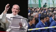 不再避談新疆再教育營 教宗新書聲援「可憐的維吾爾族人」