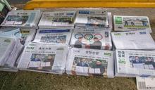 又一新韓流?南韓報紙成東南亞搶手「包材」