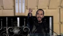 全球第一國!?薩爾瓦多總統:計畫把比特幣列為法定貨幣