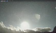 (影)全台民眾凌晨目擊「超級猛的一顆」照亮夜空!天文台:爆閃4次