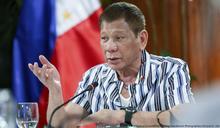 菲總統突然變調:南中國海仲裁決議不容討論