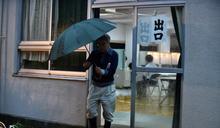 日本眾院大選 遇強颱蘭恩攪局