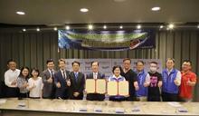 雲林零瘦肉精聯盟區塊鏈溯源 簽約