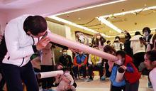 新北親子館 為兒童月活動揭開序幕