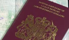外交部:考慮不承認BNO為有效旅遊證件
