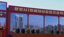 美韓指北韓發射短程導彈 拜登稱不覺受挑釁