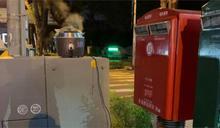 郵筒柱上電動車插座 竟拿電鍋燉湯還狂冒煙