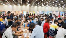 台中今年最大場 振興就業博覽會9月12世貿登場
