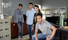 劉冠廷、張榕容「三金」陣容 攜手偵辦23年離奇命案