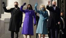 時尚政治學》美國總統就職大典:賀錦麗、蜜雪兒、希拉蕊搶穿紫色的背後衣Q解析