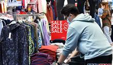 9月零售銷售跌12.9%連跌20個月