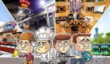 【全文】商總憂5成店家倒閉 政院提8400億元紓困方案救急