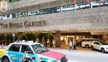 尖東帝苑酒店爆疫停業14天 全部住客撤離 百名員工須檢疫