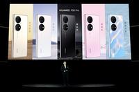 HUAWEI P50 4G旗艦手機全球發佈,兩版本分別搭載麒麟9000、驍龍888 4G晶片