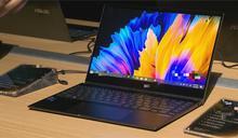 推最薄OLED筆電 華碩第三季賺逾百億元
