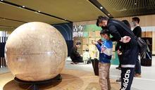 台南市立圖書新總館啟用 打開閱讀新時代