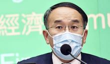 許正宇:香港資產及管理是聚寶盆 冀吸引更多海外基金落戶