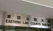 40歲女子涉違強制檢疫令 判囚14日