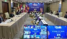 中主導15國簽署RCEP 美加緊亞太抗中布局
