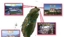 除役後的台灣核能電廠並沒有比較安全