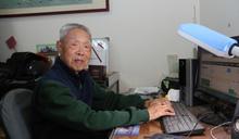 富國島來台老兵 陶如朗學電腦記錄苦難事蹟 (圖)