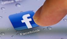 【Yahoo論壇/謝衣鳳】臉書不來台 台灣國際招商警鐘