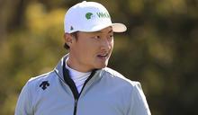 高爾夫》PGA大賽第二天,李昊桐起早衝上領先榜