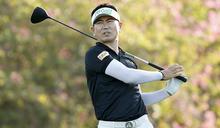 高爾夫》梁容銀領軍,亞洲爭奪第二座瓦納梅克盃
