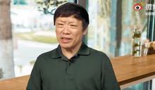 胡錫進稱中國將報復澳洲 遭自家小粉紅批:「用嘴打擊」