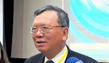 中華電將成立資安子公司 最快106年底營運