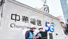 5G速度比一比 上傳下載中華遠傳各領風騷