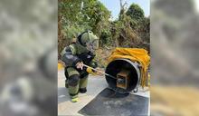 疑毒品交易糾紛 男製土製炸彈防身威力可炸出20公分彈坑