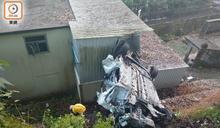 赤泥坪私家車飛落山坡撞村屋 司機一度被困
