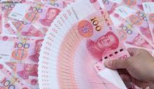 人民幣存款熱度消退 散戶定存餘額連減1年
