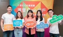 滙豐強打理財One能戶 新戶享年利1.2%再送千元