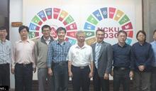 SDGs7可負擔能源永續發展研討會成大登場