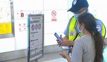 搭乘大眾運輸 蔡英文呼籲「使用已記名電子票證」