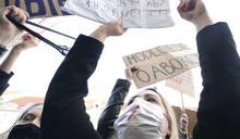 「胎兒有先天缺陷也不得墮胎!」波蘭最高法院裁決引爆民怨,各地示威群眾衝教堂抗議