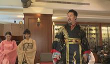 餐廳主廚打造史詩音樂劇 飾演秦始皇氣勢凌人